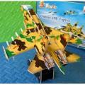 3D-пазлы Самолет
