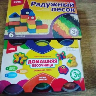 """Набор для детского творчества """"Радужный песок 6 цветов"""""""